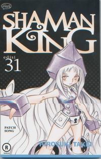 Shaman King#31